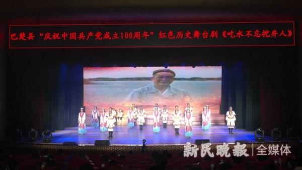 巴楚县舞台剧《吃水不忘挖井人》上演 载歌载舞颂党恩