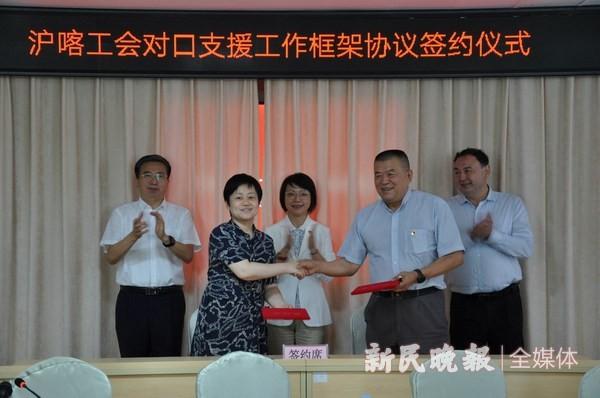 上海市总工会代表团到喀什看望慰问上海援疆干部