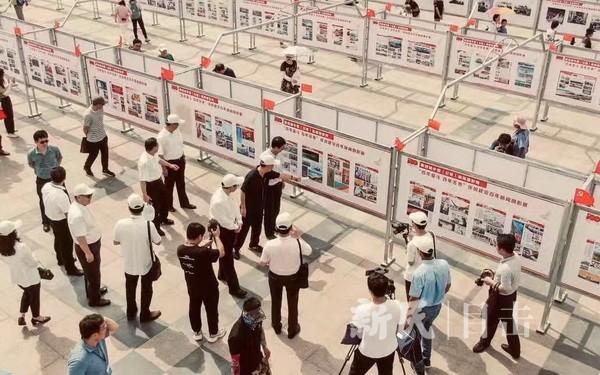 第四届中国(日照)新闻摄影周开幕