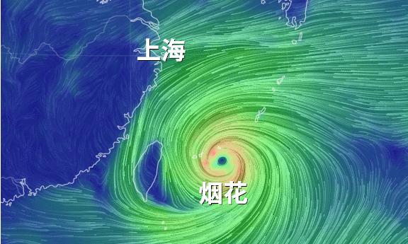 """台风烟花或在华东回旋,黄浦江将排出21个""""西湖""""!阿拉上海人严阵以待!"""