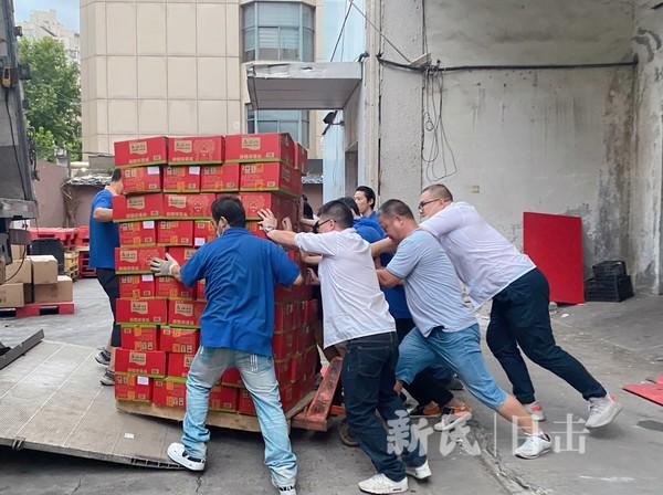 上海市慈善基金会首批710万元应急物资 星夜兼程运往河南周口