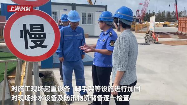 """视频   台风""""烟花""""来袭 浦东城管全力排查安全隐患"""