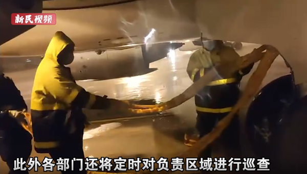"""视频   系好了!台风""""烟花""""逼近上海 浦东虹桥两大机场完成飞机系留"""