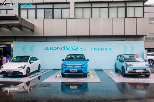 智能车也能玩转赛道 广汽埃安首个全民智能车驾驶训练营抵沪