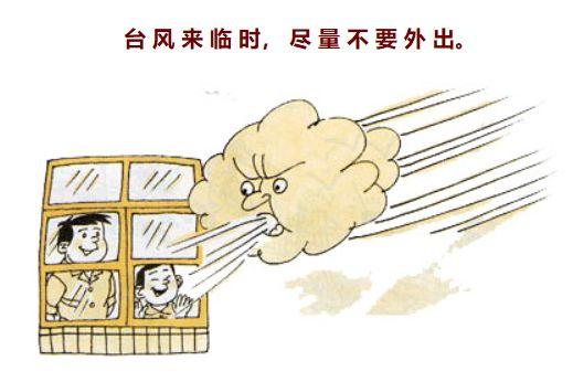 """快讯!台风""""烟花""""刚刚在浙江嘉兴平湖市沿海再次登陆"""