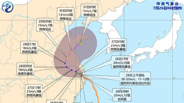 """受台风""""烟花""""外围云系影响,河南将开始新一轮大范围降雨"""