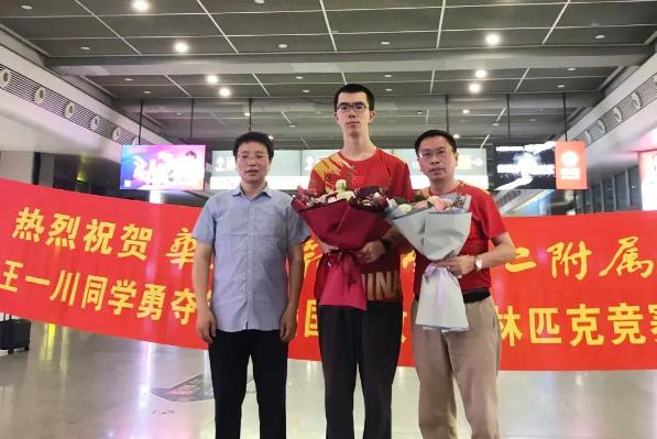 全球唯一满分!这个上海学霸小哥太结棍了!勇夺奥数金牌!