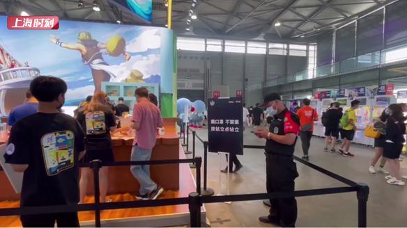 """视频   2021ChinaJoy防疫升级 通过""""防疫三步""""方可入场"""