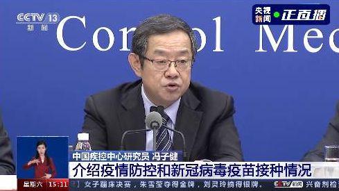 中疾控:初判张家界首发病例与南京禄口机场疫情相关