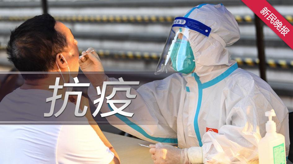 河南新增本土无症状感染者转确诊病例6例