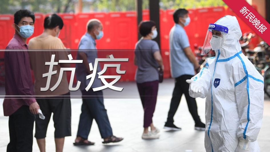 昨天上海新增5例境外输入病例,无本地新增
