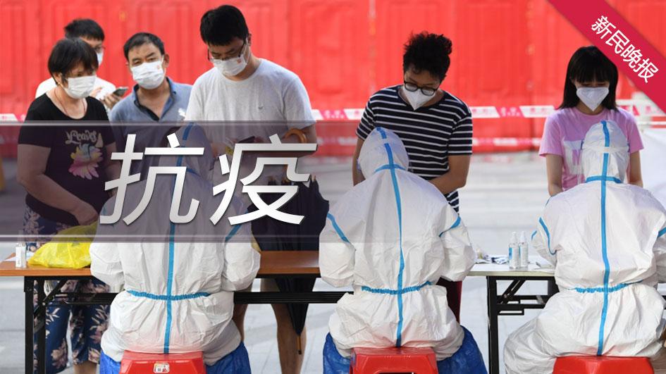 河南商丘:确诊病例未及时真实报告,致疫情反弹