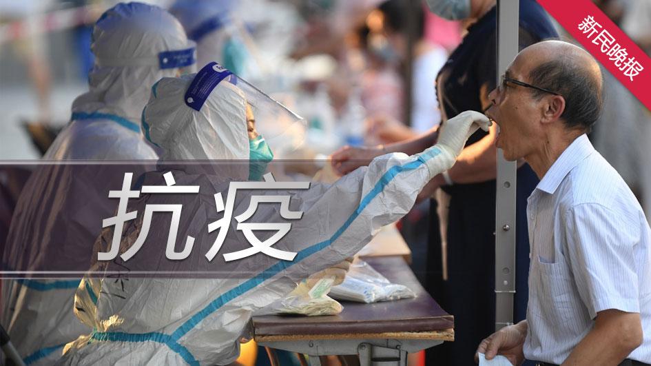北京社区卫生首席专家吴浩再出征,奔赴福建莆田