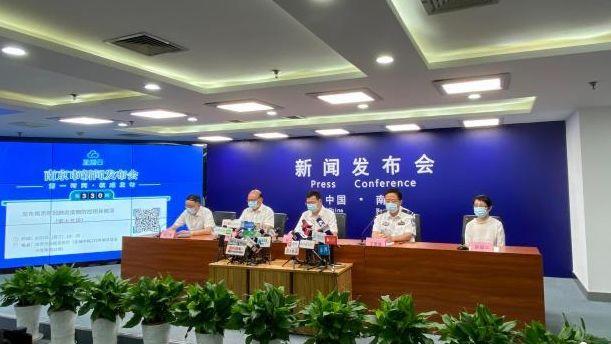 南京第四轮核酸检测发现7例确诊病例