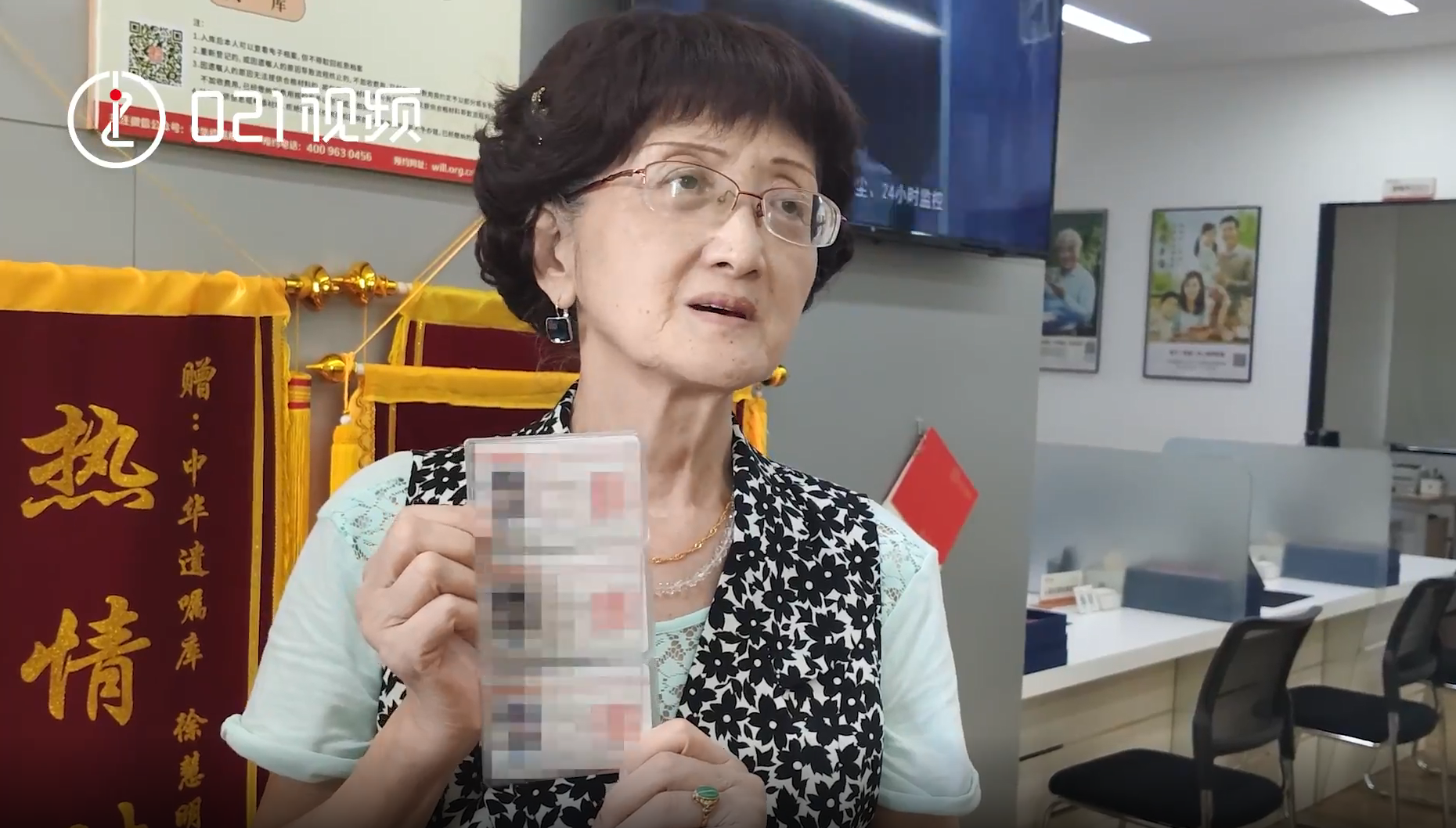 敬佩!上海一对母女共立遗嘱,捐出千万房产!