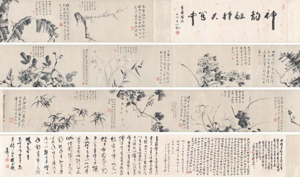 2021西泠秋拍上海征集拍品,春拍9.6亿元落槌