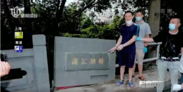 上海一饿了么骑手,竟是21年前命案真凶! 改头换面后又回沪骗婚生子