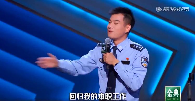 笑翻全场!上海交警上了脱口秀大会!网友纷纷被圈粉:要去外滩问问路