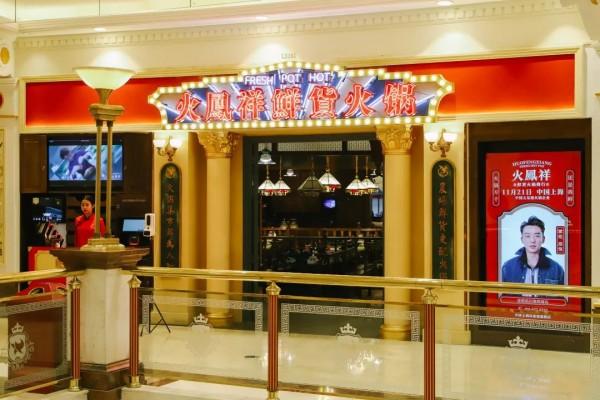 上海男明星的火锅店出事!被曝鹅肠残留排泄物、黄喉发臭、生菜回收…
