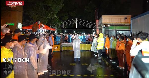 视频   浦东心圆西苑17日零时解封 上海中风险地区清零
