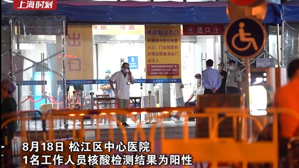 最新现场:实地探访上海松江有庐公寓 松江区中心医院已闭环管理