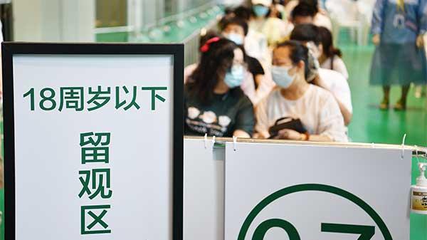 上海将启动在沪12-17岁外籍青少年新冠疫苗登记接种预约
