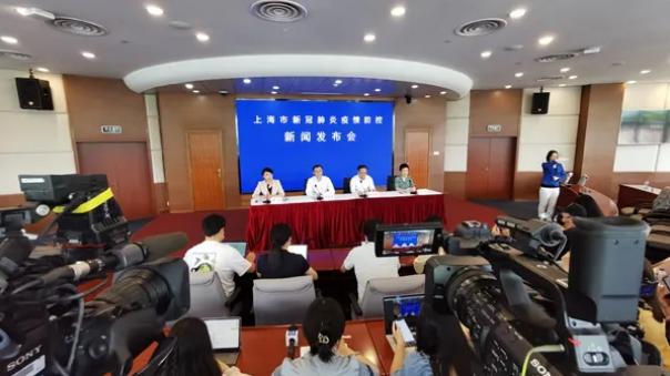 上海确诊+2!为此前密接,隔离期确诊!涉及2个区!开学最新消息来了!