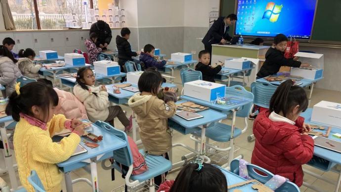 """上海市中小学生空中课堂新学期将迎来""""升级版"""" 面向初中生增加重难点名师精讲课"""