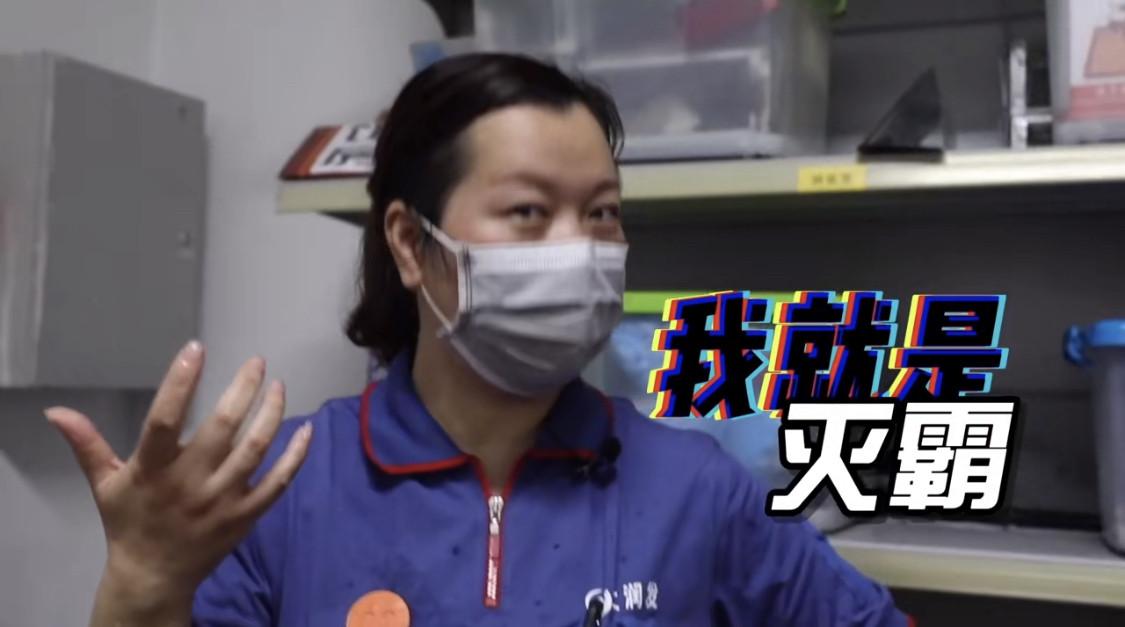 """上海""""灭霸阿姨""""来赛!用13年钻研出《蚊虫作息表》!附防蚊秘笈!"""