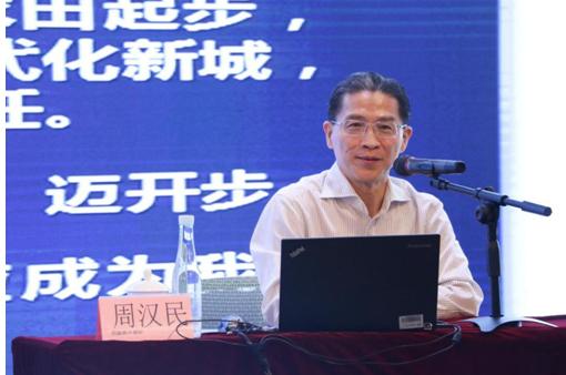 助力浦东开发开放宁波银行在行动 ——宁波银行上海分行参与举办第31期国资大讲坛