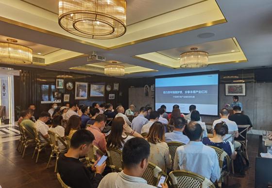 宁波银行上海分行携手复旦大学校友会 共办校友分享会