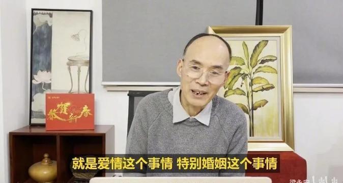 大学生领证1小时后闹离婚!上海复旦教授的恋爱课,建议大家都看看!