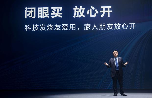 比亚迪发布e平台3.0:打造放心智能电动车