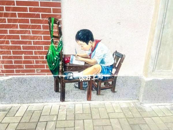 魔都网红墙上新!一秒穿越回老上海,是阿拉曾经的石库门生活没错~