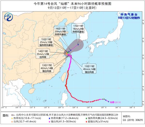 """台风橙色预警!""""灿都""""今晚会登陆上海吗?专家:纪录就是用来被打破的!"""