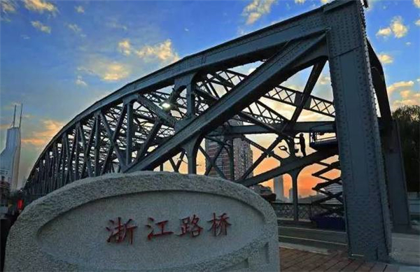 晨读 | 浙江路桥畔的回忆