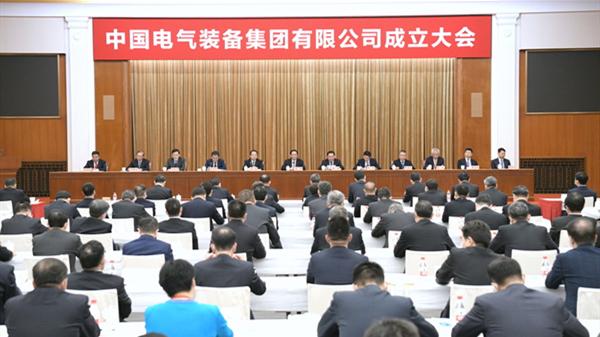 中国电气装备集团有限公司在沪成立,并与上海签约!李强郝鹏今共同揭牌