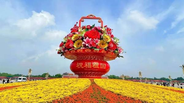 国庆将至!天安门广场和长安街沿线花卉布置完工