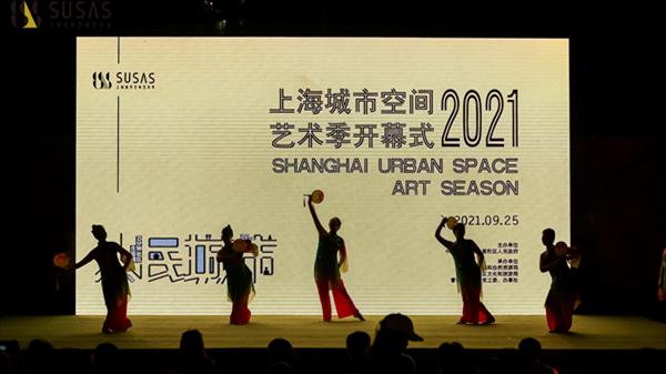 """以""""15分钟社区生活圈-人民城市""""为主题的2021上海城市空间艺术季今在普陀区启幕"""