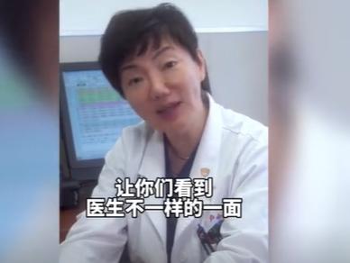 上海又有医生火出圈!3种语言自如切换!她的这句话更让病人泪目...