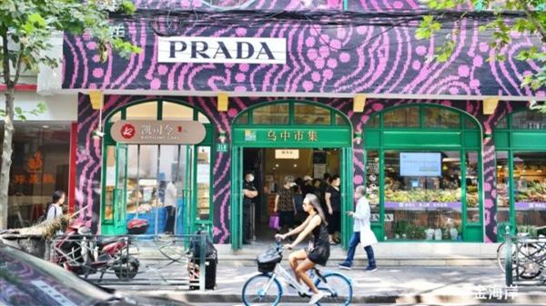 Prada来上海开了个菜场?魔都这些神仙买菜地藏不住了!