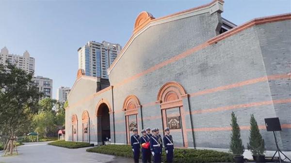 视频   中共一大纪念馆举行国庆升旗仪式
