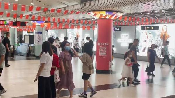 视频   注意!国庆假期南京东路站部分时段封站,这些线路今日延时运营