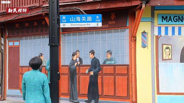 """视频   国庆长假,趤趤这条小马路""""秒穿""""上海百年"""