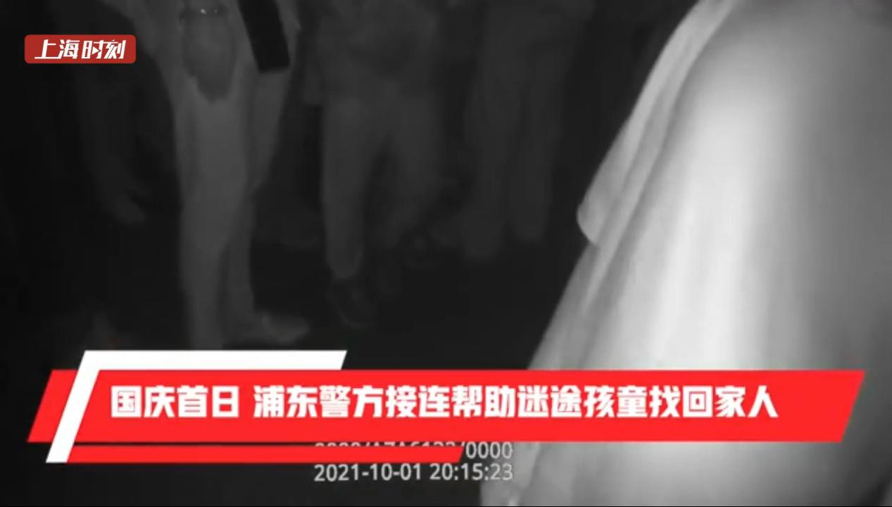 """视频   假期申城各大景区接连走失""""人类幼崽"""",警方助力全部寻回"""