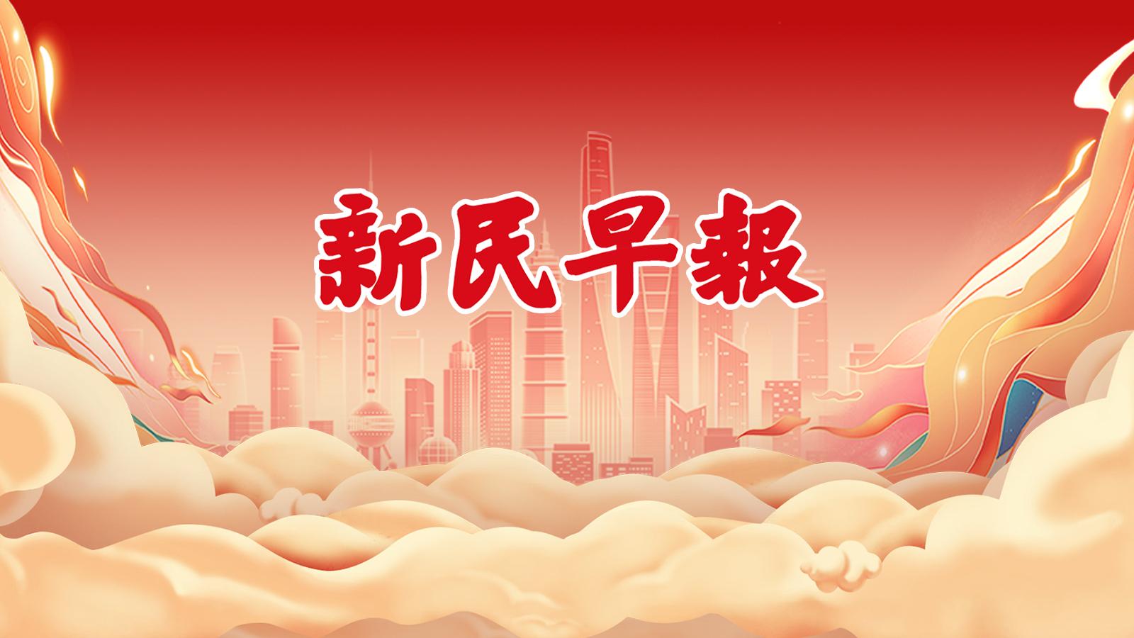 返程高峰已开始,G40沪陕高速一度排队13公里;夜归人注意,今晚这些地铁线路将开定点加班车 | 新民早报[2021.10.7]