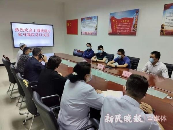 宝山区中医医疗队到叶城县中医医院进行援建工作