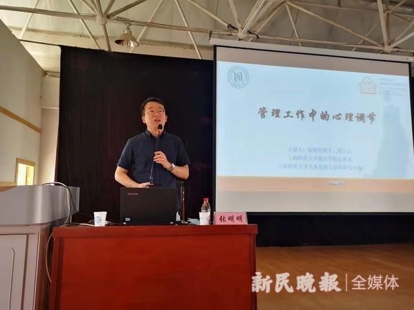 上海援疆老师开展学术讲座  助力喀什地区基础教育