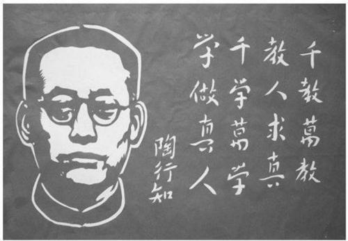 晨读 | 中国人永远不变的心声