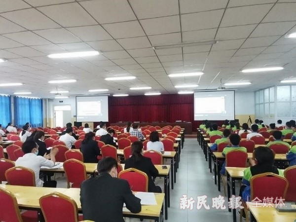上海浦东教育专家连线莎车三中开展公益专题讲座